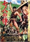 Podcast 085 - Seven Samurai